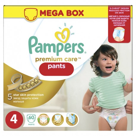 Couches pampers premium care taille 4 pas cher 360 couches sur promo couches - Couches pampers en promo ...